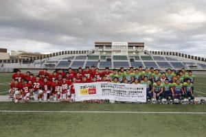 佼成学園中学校 vs グリーンライズ